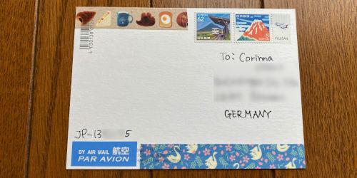 住所を書いたポストカード