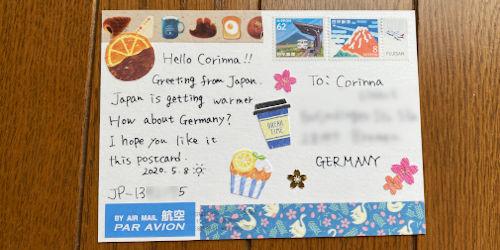 メッセージを書いたポストカード