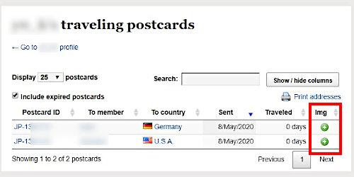 カードの登録画面