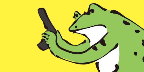 銃をかまえるカエルのイラスト